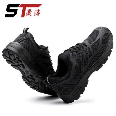 Giày bảo hộ lao động nhẹ thoáng khí cách nhiệt .