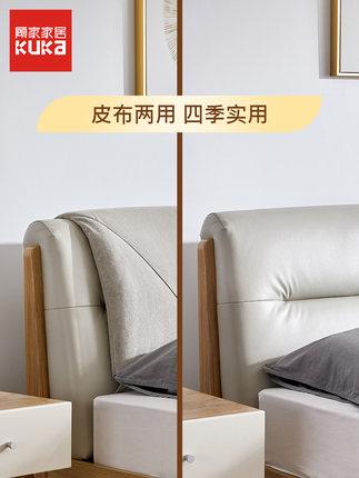 KUKa  giường  Gujia Trang chủ hiện đại đơn giản Vải da Bắc Âu Kết hợp giường đôi Giường đôi nhỏ 305/