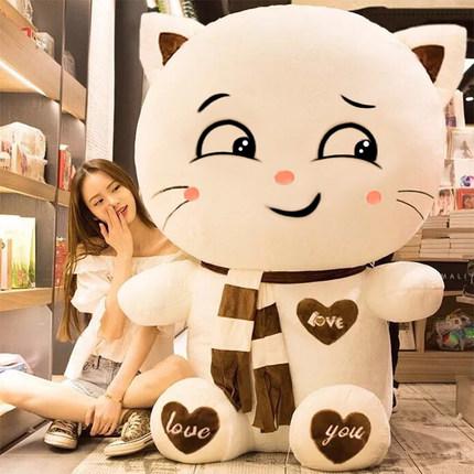 umesong  Búp bê vải  Mèo dễ thương đồ chơi búp bê lớn búp bê ngủ gối búp bê búp bê bù nhìn để gửi qu