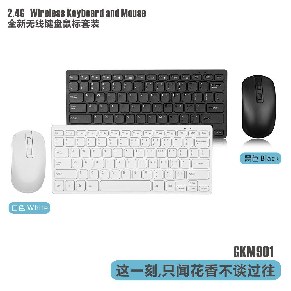 OEM Bộ bàn phím + chuột Spot nhà máy không dây trực tiếp 2.4G bàn phím và chuột siêu mỏng mini 901 b