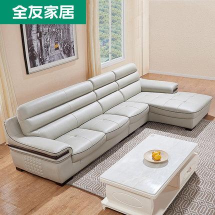 QuanU  Ghế Sofa Tất cả bạn bè nhà sofa da hiện đại tối giản sofa da phòng khách sofa da cửa hàng cùn