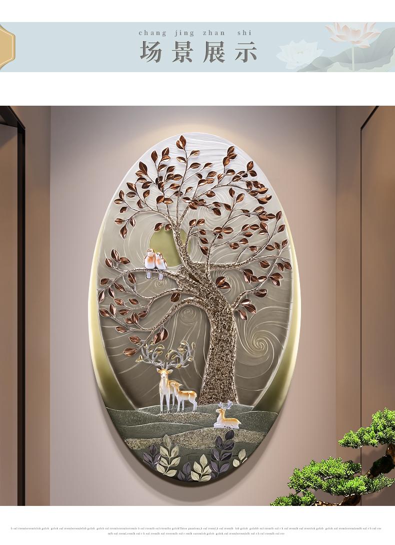 Tranh trang trí Trang trí hiên ngang trên cao, sơn sơn sơn lại hành lang giản dị. Bức tranh phong cá