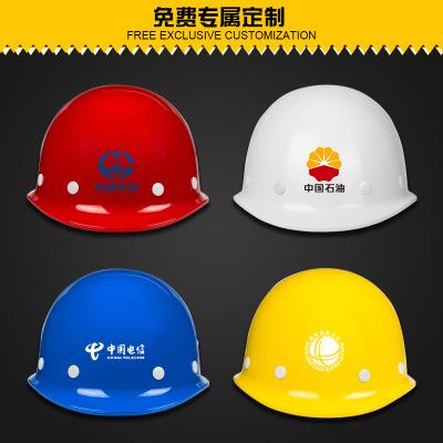 FZR Nón bảo hộ GB thở sợi thủy tinh dày sản xuất xây dựng trang web của mũ bảo hiểm tùy chỉnh biểu t