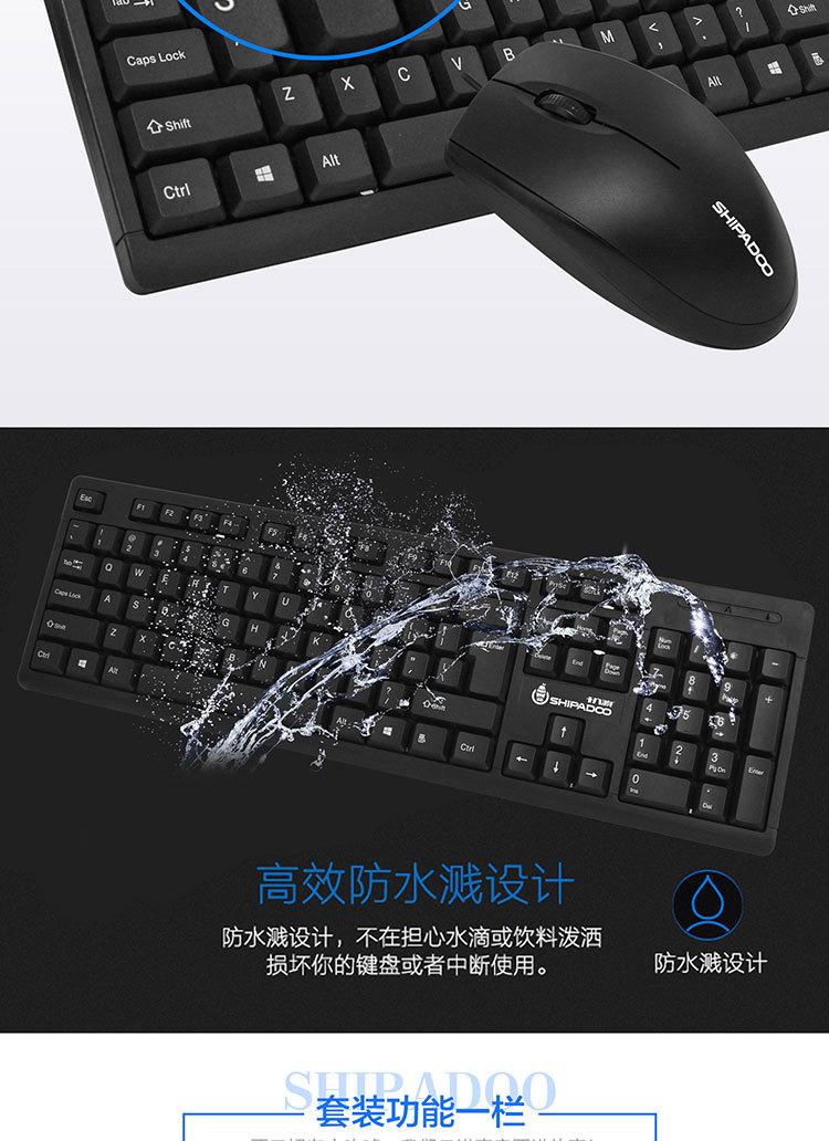 Bộ bàn phím máy tính kèm chuột .