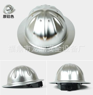 Nón bảo hộ xây dựng có vành đai nón .