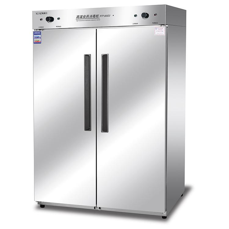Yimeng Tủ khử trùng RTP-800D2 thương mại bằng thép không gỉ đôi cửa nhiệt độ cao bộ đồ ăn tiệt trùng
