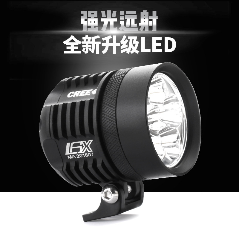 FENGYUN đèn xe Đèn pha xe máy L6X l4x 4 đèn 40w đèn pha xe điện siêu sáng led ngoài 4 hạt đèn pha ch