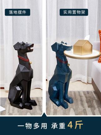 Đồ trang trí bằng cao su  Trang trí sàn sáng tạo chó lớn động vật hiện đại mềm trang trí phòng khách