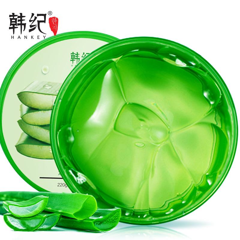 HANKEY Mủ nha đam Han Ji dưỡng ẩm Aloe Vera Gel 220g Facial Body Oil Control Sun Care Cosmetics Nhà