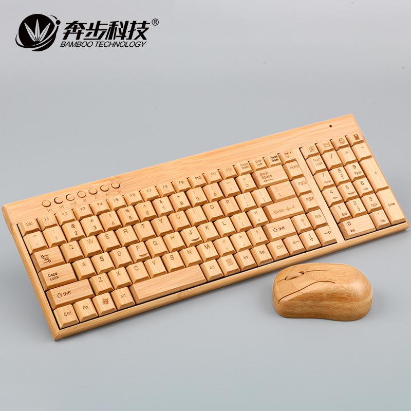 BENBU Bộ bàn phím + chuột Nhà máy tre trực tiếp máy tính để bàn không dây bàn phím và chuột thiết lậ