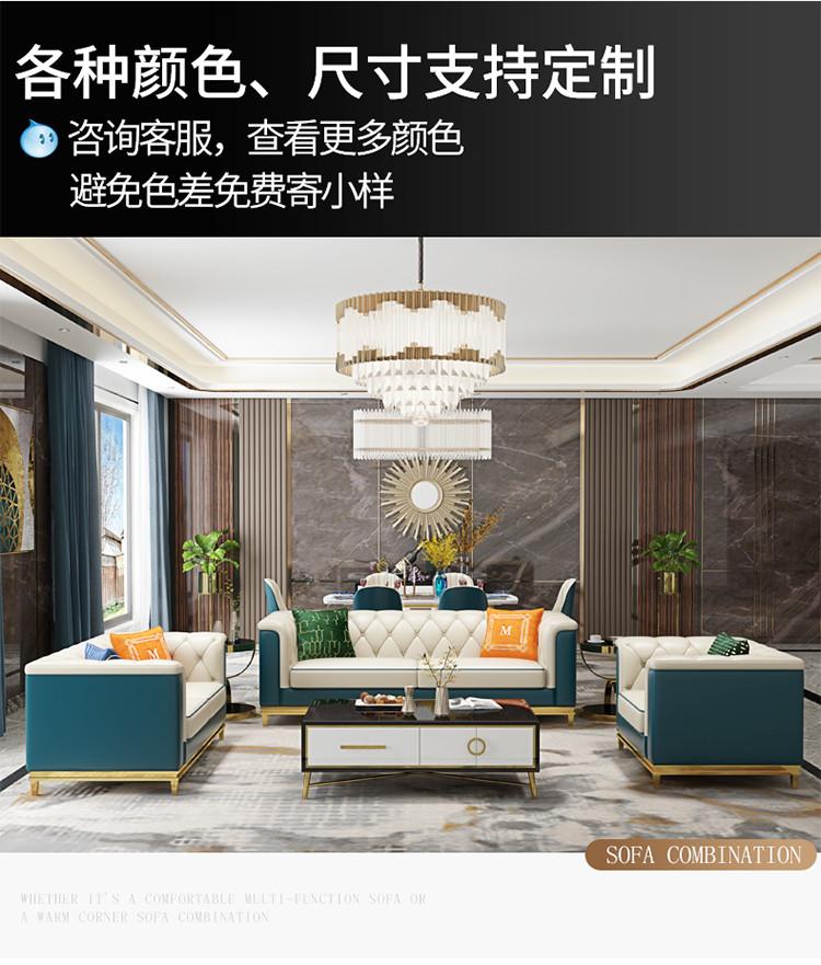 Ghế sofa da sang trọng hiện đại sofa kiểu Hong Kong đồ trang trí sang trọng Ghế sofa bọc da Mỹ sofa