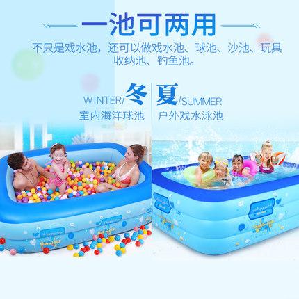 Bể bơi dành cho trẻ em và người lớn trong nhà .