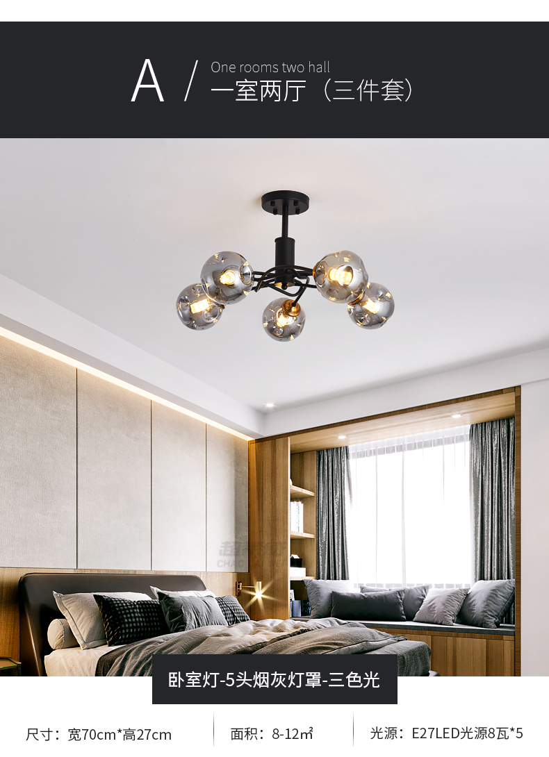Đèn treo trần Đèn chùm phòng khách Bắc Âu bộ đèn chùm 2019 mới sang trọng hiện đại tối giản toàn bộ
