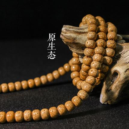 Chuỗi phật Xingyue Bodhi và Chen Seed Bracelet 108 chiếc Âm lịch Năm mới Hạt giống mật độ cao Hải Na