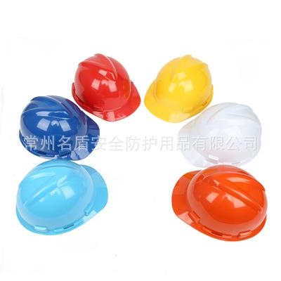 MINDUN Nón bảo hộ Mingdun cường độ cao dày quốc gia tiêu chuẩn xây dựng mũ cứng ABS trang web giám s