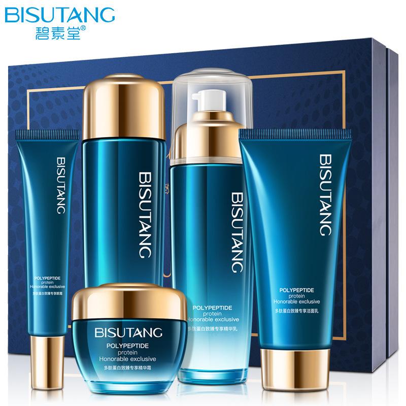 BISUTANG bộ sản phẩm Bi Su Tong peptide protein Zhizhen độc quyền bộ năm mảnh dưỡng ẩm da mặt chống