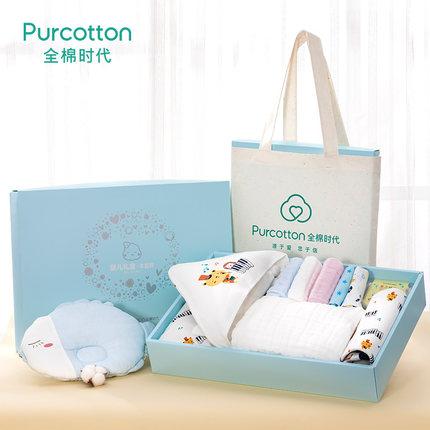 Hộp quà cho trẻ sơ sinh gồm : Khăn quấn , khăn tắm , yếm , khăn sữa .