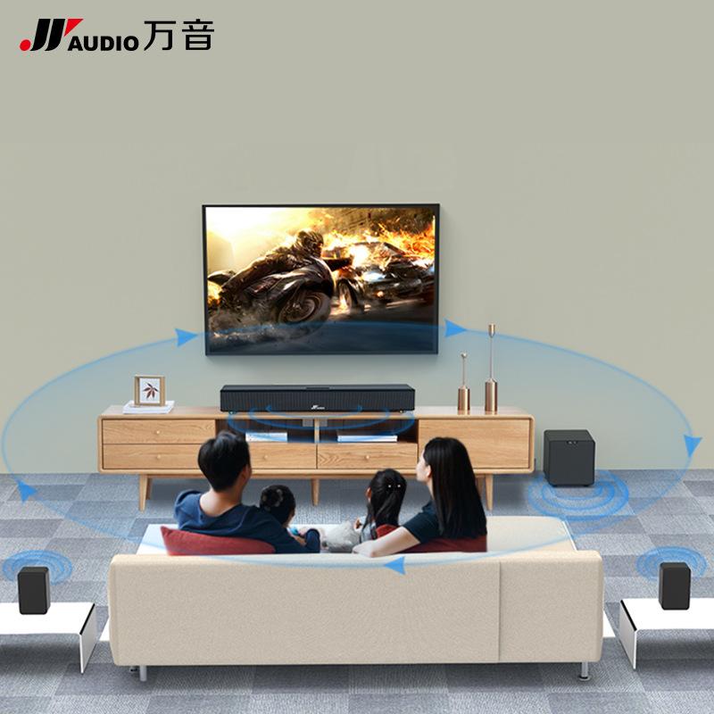 Wanyin Cinema gia đình 300K TV echo tường âm thanh phòng khách nhà hát không dây K bài hát nhà sản x