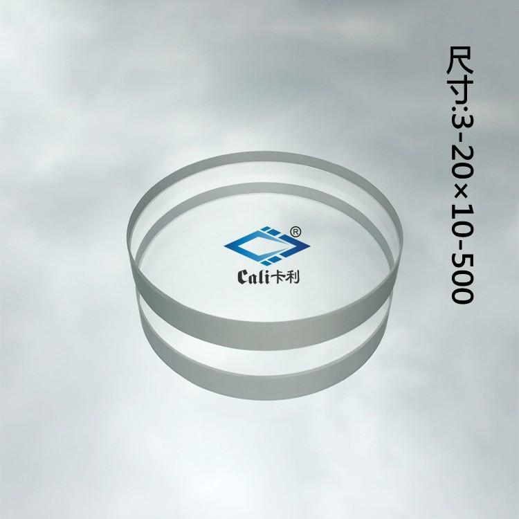 CALI thuỷ tinh Nhà sản xuất kính quang học K9 tùy chỉnh kính quang học K9 kính bán buôn
