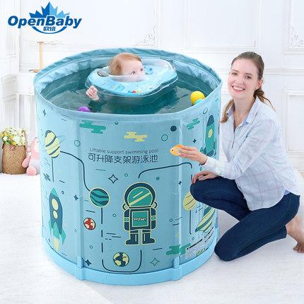 OPEN BABY bể bơi bơm hơi mini cho bé .