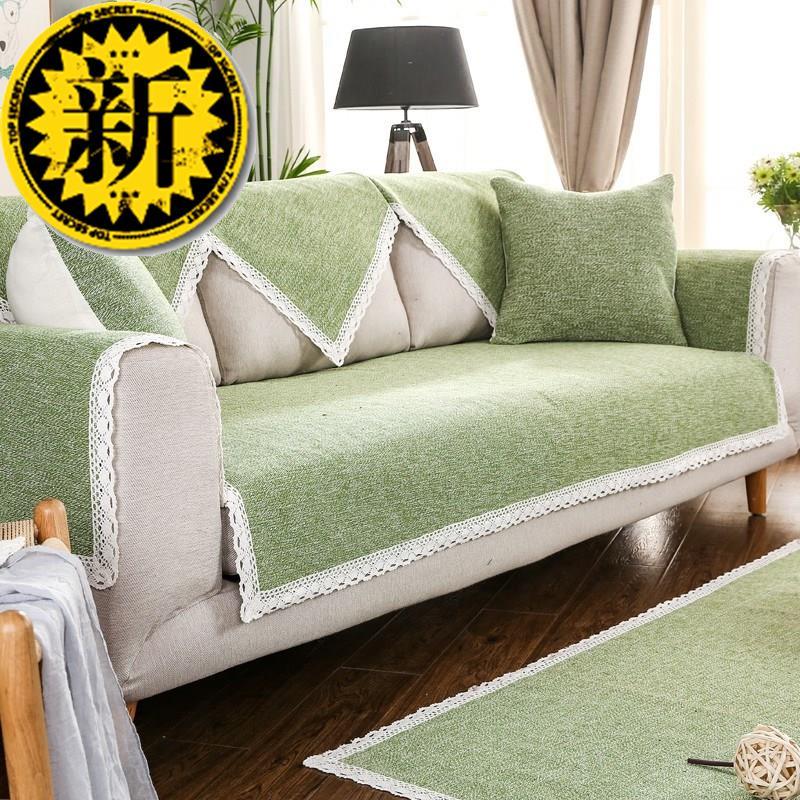 Ca- rô-bông Cushion, khăn tắm hè đơn giản áo choàng màu tím mịn màng trắng Ghế đệm Nhật mỏng thêu