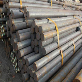 ThéThép tròn trơn Thép tròn công nghiệp 20 # Ling Steel