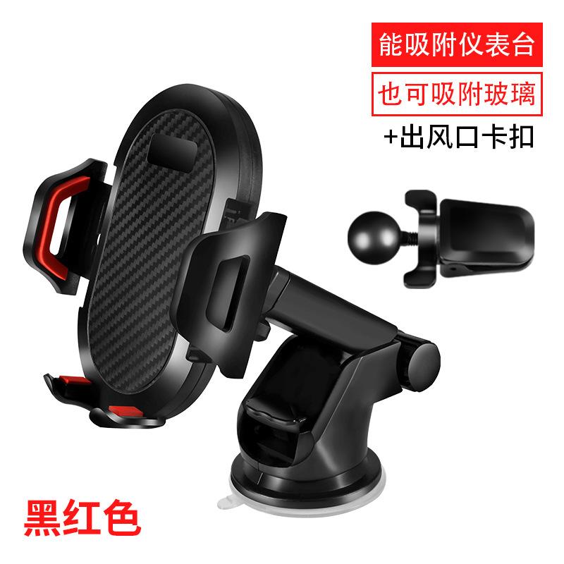 phụ kiện chống lưng điện thoại Long thanh tự động khóa xe điện thoại khung kính thiên văn hút cốc kh