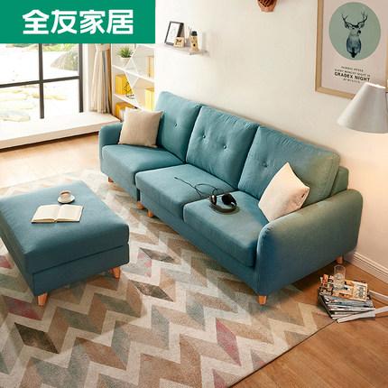 QuanU  Ghế Sofa Tất cả bạn bè Sofa vải Bắc Âu Phòng khách đơn giản hiện đại Lắp ráp đồ nội thất Sofa