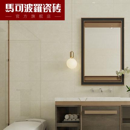 MARCO POLO  Gạch men sứ  Gạch lát sàn nhà bếp Marco Polo chống trượt nhà bếp lát sàn phòng tắm đơn g