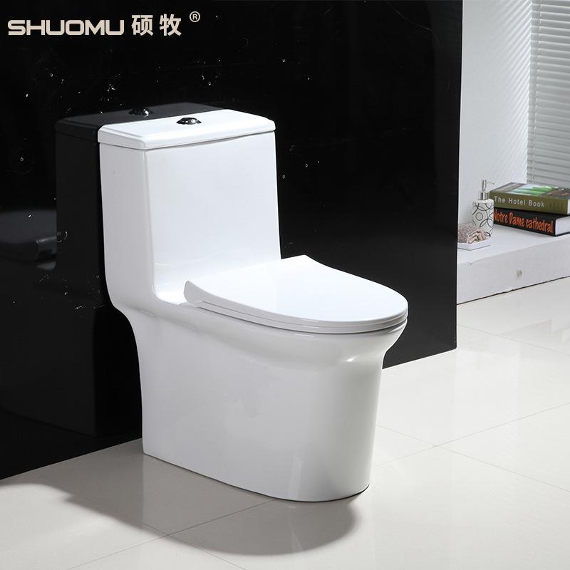 Bồn cầu Nhà vệ sinh gốm sứ Shuomu tiết kiệm nước