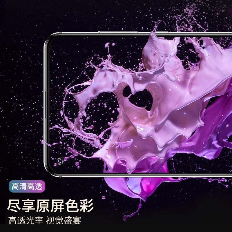 Miếng dán màn hình Bộ phim cẩm nang lớn nhất của Hoài Ha có ảnh hưởng đến nhiều màn hình lớn