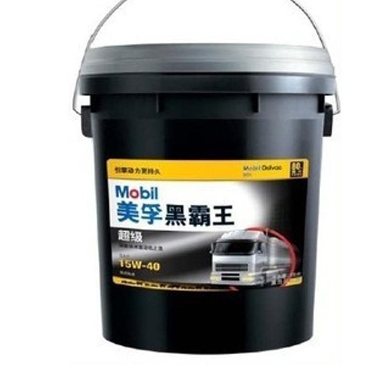 Mobil Thị trường bảo dưỡng dầu nhớt động cơ diesel Mobil Super Black King