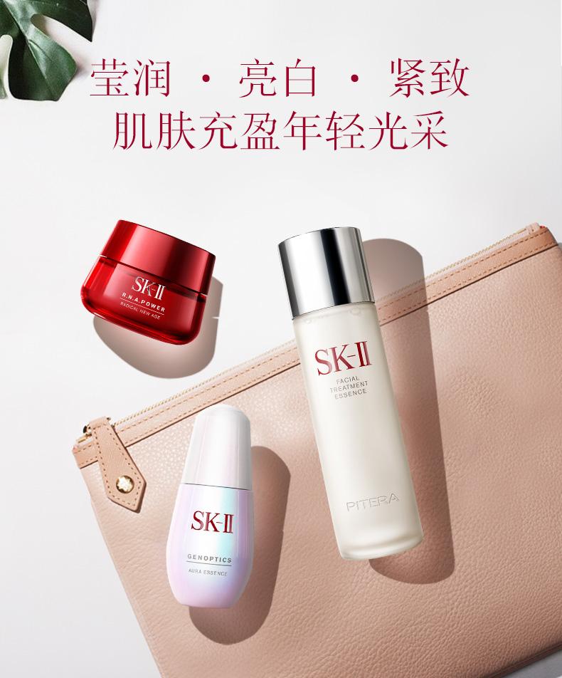 bộ sản phẩm {TIẾNG ĐỨC} liskiisk2 finht water light folo Whitening Bản chất: big red chai kem set a