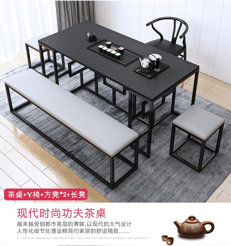 Bàn trà Lửa Đốt Đá Kung Fu Bàn cà phê Bàn sắt hiện đại đơn giản Bàn làm việc bằng đá cẩm thạch Có bế
