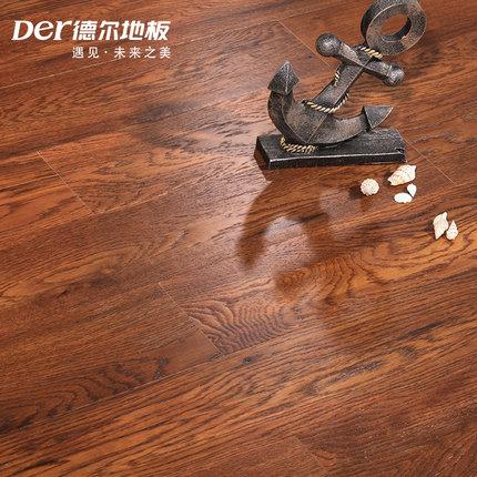 der Ván sàn  Del sàn không có formaldehyd thêm sàn nhà phòng ngủ phòng khách bảo vệ môi trường gỗ rắ