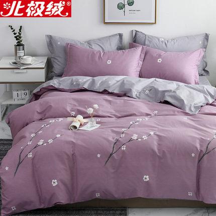 Beijirong drap mền  Nhung Bắc Cực bốn mảnh bông cotton chăn tấm trải giường ba mảnh lưới màu đỏ phần
