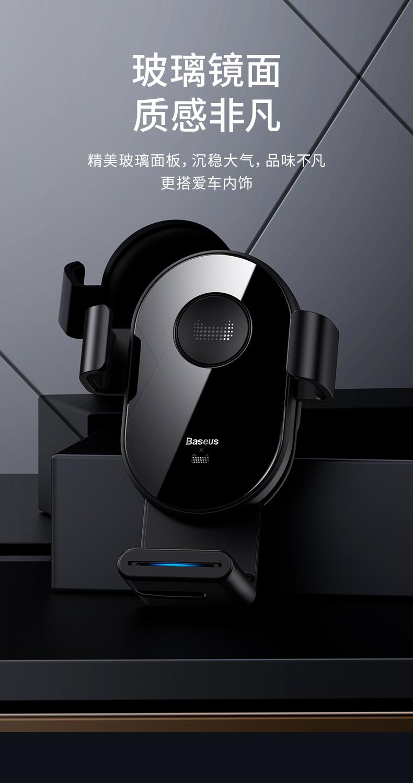 Bộ sạc không dây Baseus AI điện thoại thông minh .