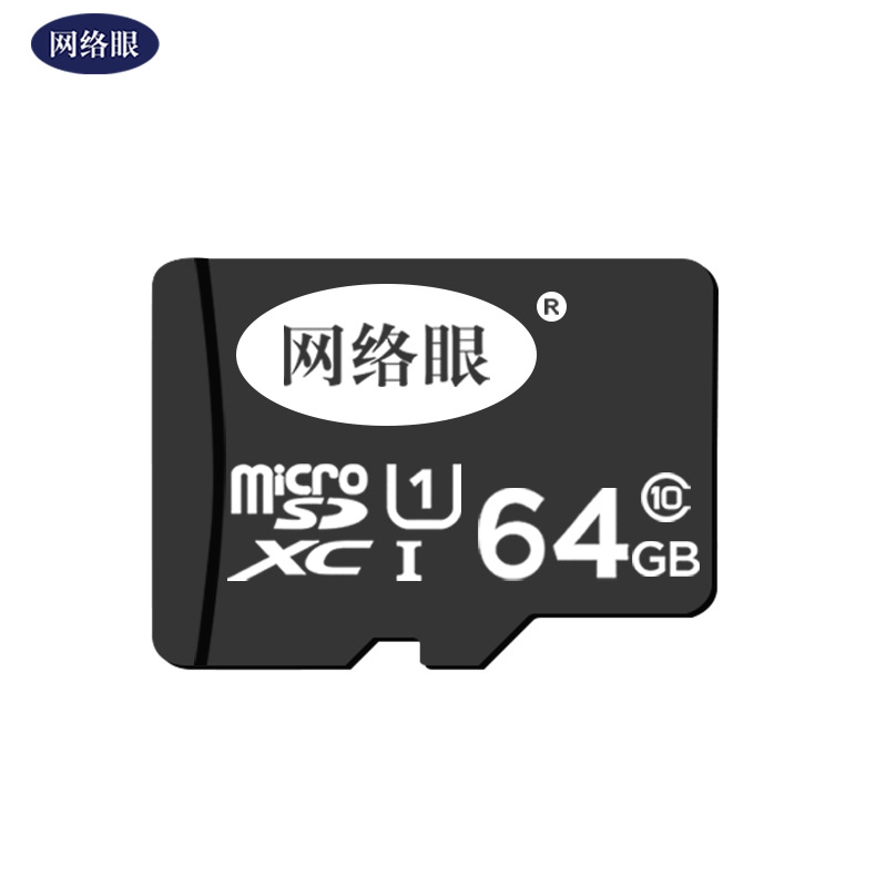 Thẻ nhớ lưu trữ cho máy ảnh tùy chọn 8G /16G/ 32G/ 64G