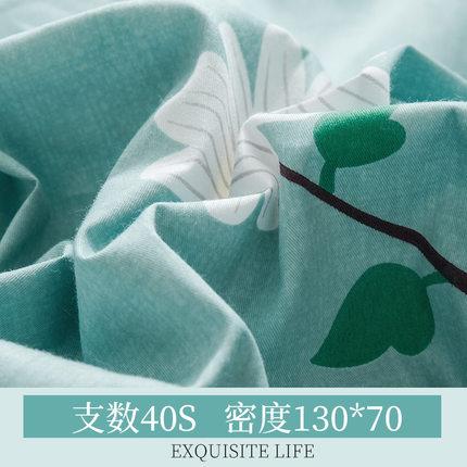 NANJIREN Bộ drap giường  Nam Cực chăn bông bốn mảnh cotton ký túc xá chăn ba mảnh lưới đỏ phần vải l