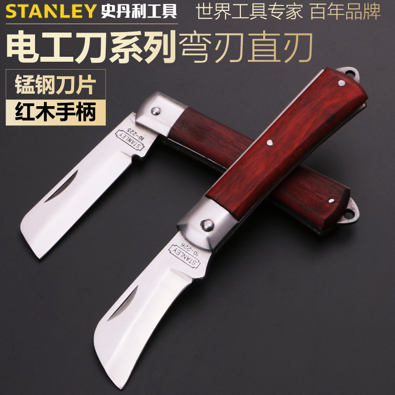Stanley Dao thợ điện thẳng cạnh cong lưỡi dao điện gỗ gụ xử lý dây tước dao cắt dao dao 10-225-23