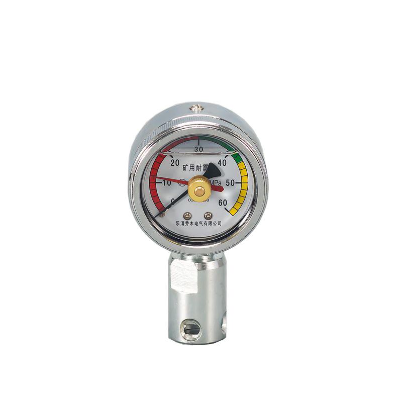 QIAOMU Đồng hồ đo áp suất thủy lực BZY60 Máy đo áp suất kim đôi chống sốc sử dụng mỏ