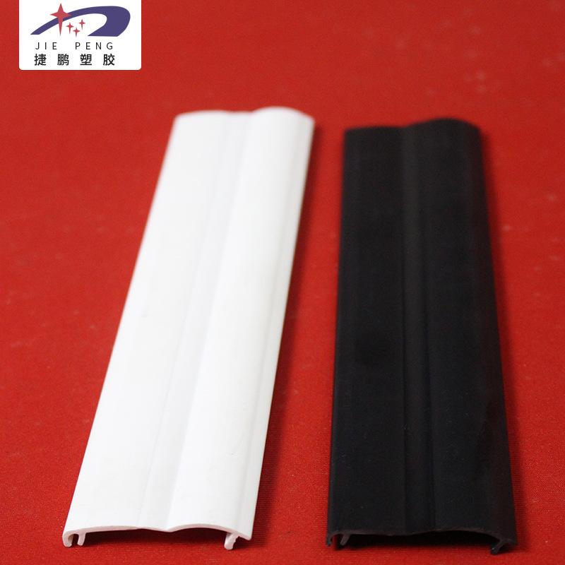 JIEPENG Vật liệu dị dạng Nhà sản xuất chế biến hồ sơ đùn tùy chỉnh dải nhựa PVC rèm clip dải nhựa AB