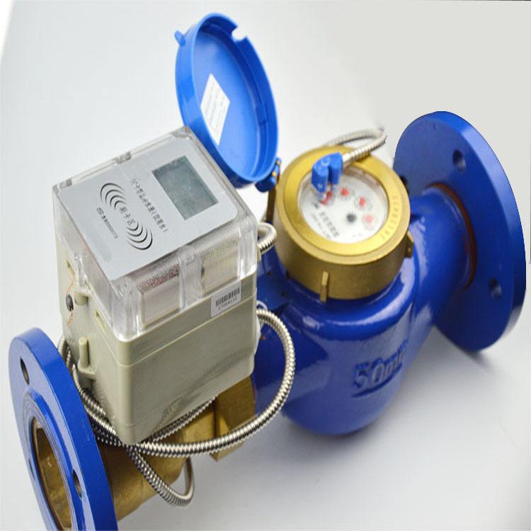 KMPT Đồng hồ nước Nhà máy đồng hồ nước thông minh cỡ lớn bán hàng trực tiếp dn65 thẻ tín dụng trả tr
