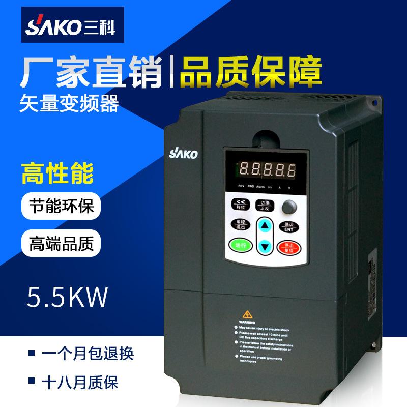Sanke biến tần 5,5KW  điều chỉnh tốc độ động cơ chuyển đổi tần số Delta