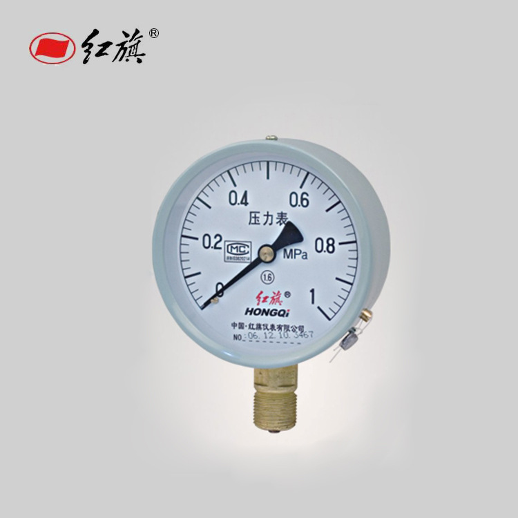 HONGQI Đồng hồ đo áp suất Nhà máy đồng hồ đo cờ đỏ trực tiếp Y Series