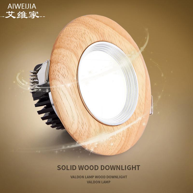 MEIZHICHEN Bóng đen LED âm trần Phòng khách downlight led trần nhúng gỗ rắn Hành lang Nhật Bản 5W7W