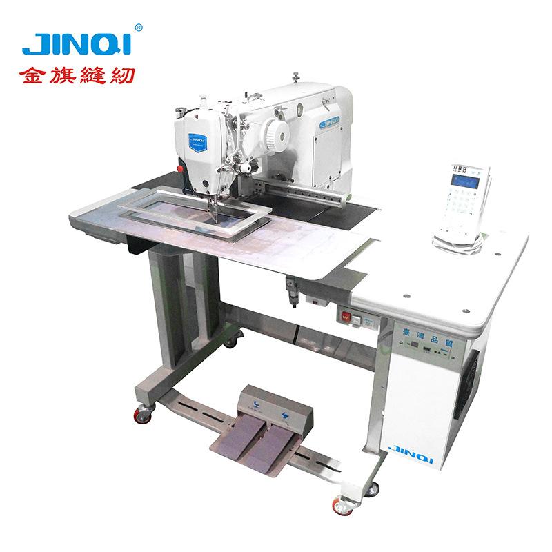 Jinqi Máy may JQ-2810D máy tính công nghiệp xe máy mẫu máy tính mẫu máy may máy tính kim xe bảo hành