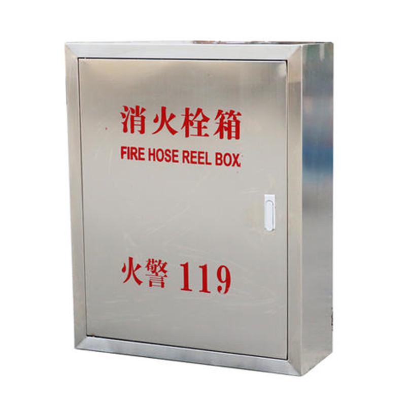 GUANGBO Hộp đựng vòi chữa cháy Hộp thép không gỉ 304 hộp cứu hỏa trong nhà hộp thiết bị chữa cháy tr