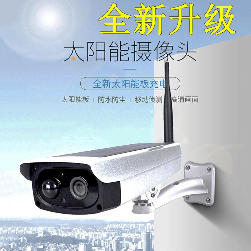 OEM Camera giám sát Máy ảnh năng lượng mặt trời bán ngoại thương nóng, điện thoại di động giám sát W