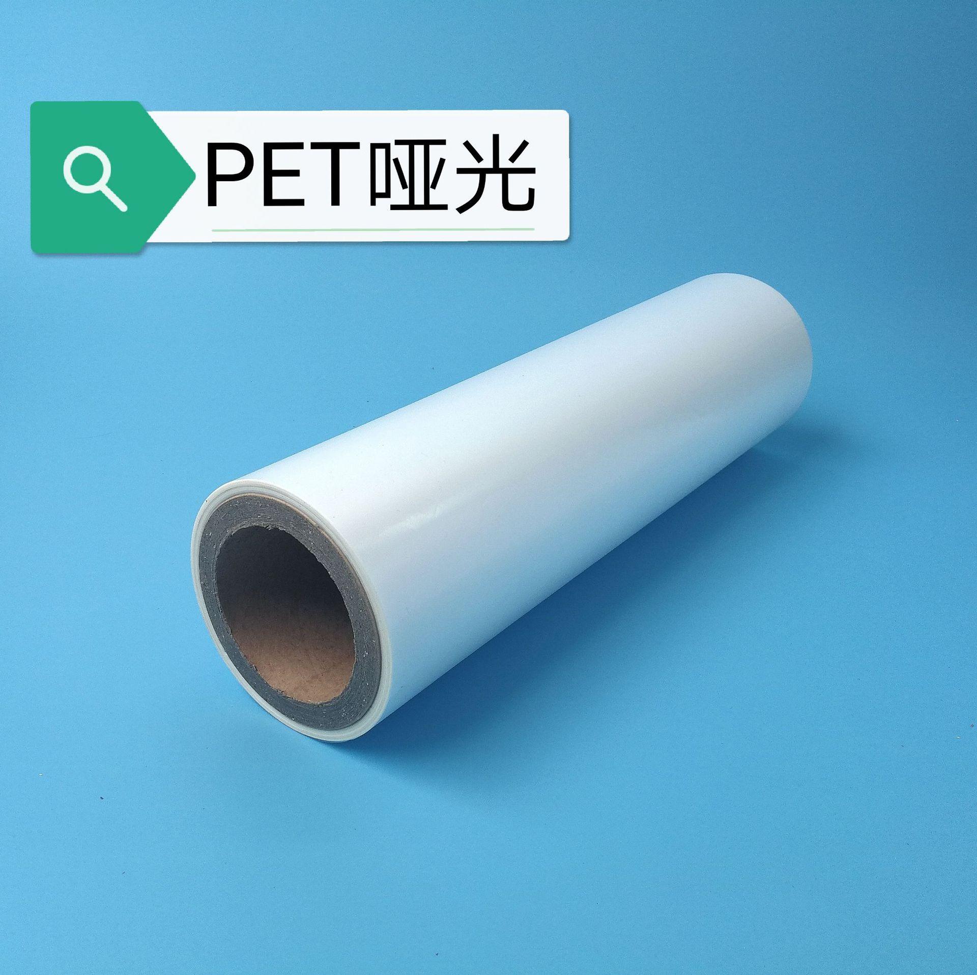 XINCHAOYANG Màng bao bì PET mờ màng bao bì thực phẩm màng chịu nhiệt độ cao dễ dàng in ấn bao bì pol